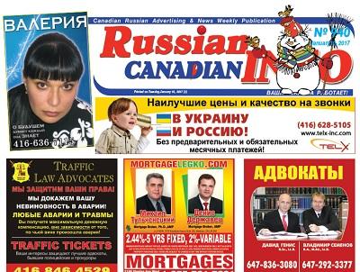 russian-canadian-info-940