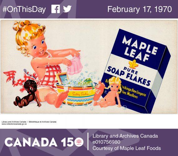 В этот день в Канаде. #OnThisDay: запрет на фосфаты