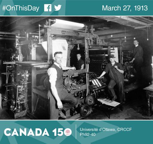 """В этот день в Канаде. #OnThisDay: первый номер газеты """"Право"""""""