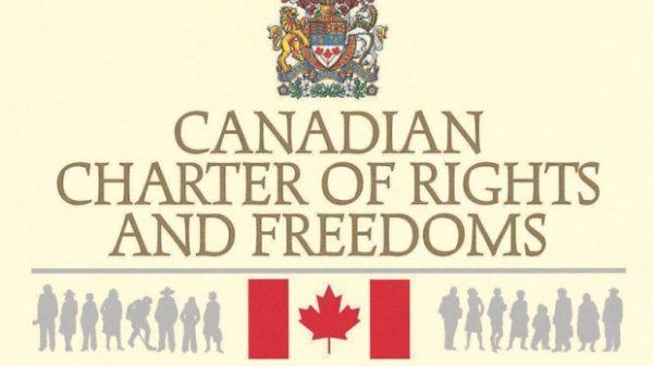 Бесплатная копия канадской Хартии прав и свобод