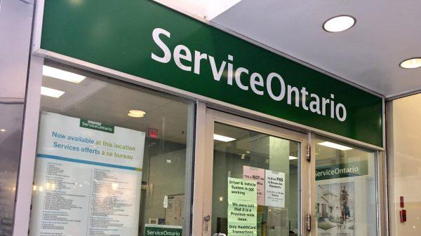 Обновить карточку мед. страхования Онтарио онлайн?
