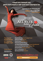 Canada ALL STAR Ballet Gala