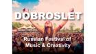 Доброслёт - Russian Festival