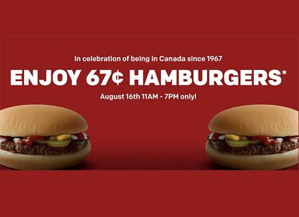 Гамбургеры по ¢67 в честь канадского юбилея McDonald's