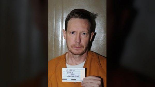 Обвиняемый в убийстве жены миллионер может скрываться в Канаде