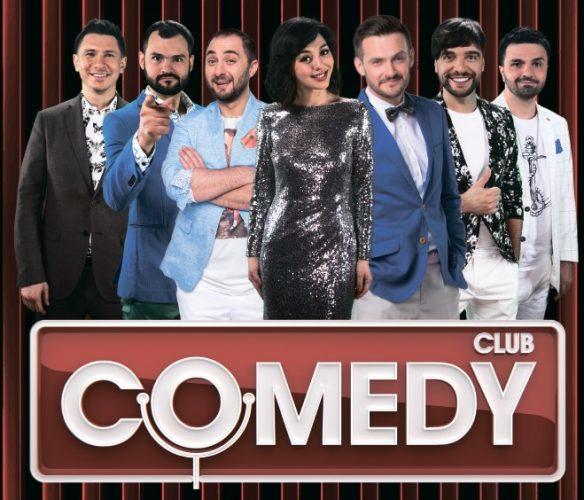Comedy Club скоро в Торонто