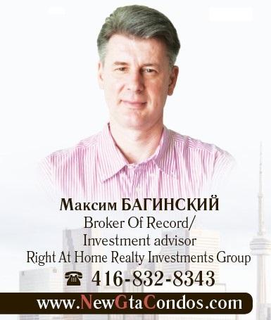 О рынке недвижимости с Максимом Багинским